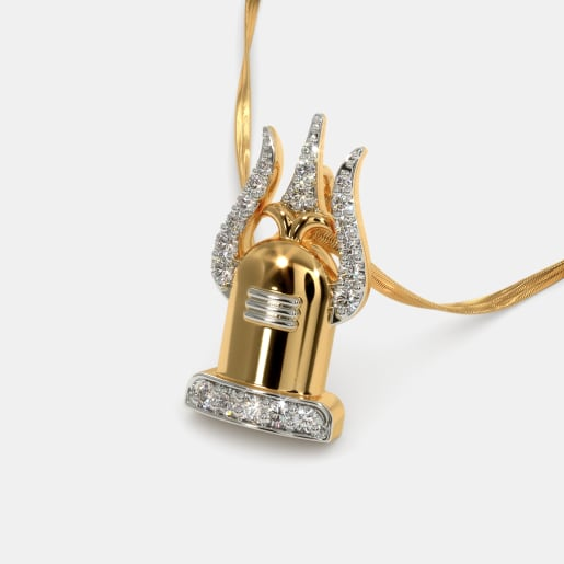 The Pushkara Pendant